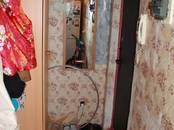 Квартиры,  Московская область Фрязино, цена 2 500 000 рублей, Фото