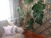 Дома, хозяйства,  Ростовскаяобласть Другое, цена 1 500 000 рублей, Фото