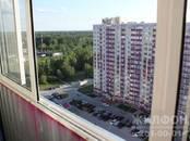 Квартиры,  Новосибирская область Новосибирск, цена 2 745 000 рублей, Фото
