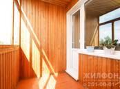 Квартиры,  Новосибирская область Новосибирск, цена 1 495 000 рублей, Фото