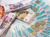 Финансовые услуги,  Кредиты и лизинг Кредиты под залог земли, Фото