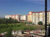 Квартиры,  Новосибирская область Новосибирск, цена 570 000 рублей, Фото