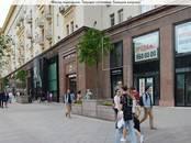 Другое,  Москва Охотный ряд, цена 3 700 009 рублей/мес., Фото