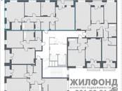 Квартиры,  Новосибирская область Новосибирск, цена 7 650 000 рублей, Фото