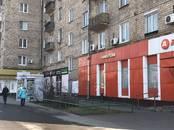 Офисы,  Москва Университет, цена 499 000 рублей/мес., Фото