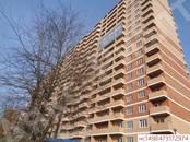 Квартиры,  Краснодарский край Краснодар, цена 1 780 000 рублей, Фото