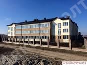 Квартиры,  Краснодарский край Краснодар, цена 1 475 600 рублей, Фото
