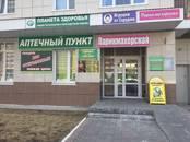 Магазины,  Ханты-Мансийский AO Сургут, цена 14 405 000 рублей, Фото