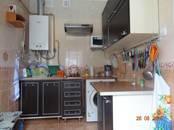 Квартиры Крым, цена 1 500 рублей/день, Фото