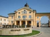 Дома, хозяйства,  Московская область Мытищи, цена 3 900 000 рублей, Фото