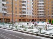 Офисы,  Москва Царицыно, цена 15 900 000 рублей, Фото