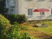 Квартиры,  Краснодарский край Павловская, цена 1 300 000 рублей, Фото