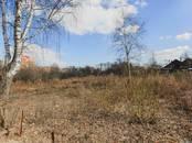 Земля и участки,  Московская область Красногорск, цена 15 000 000 рублей, Фото