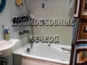 Квартиры,  Московская область Одинцовский район, цена 4 250 000 рублей, Фото