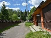 Дачи и огороды,  Московская область Нахабино, цена 16 900 000 рублей, Фото