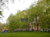 Квартиры,  Москва Белорусская, цена 20 000 000 рублей, Фото
