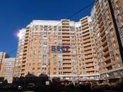 Квартиры,  Москва Царицыно, цена 17 300 000 рублей, Фото