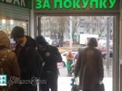 Офисы,  Москва Пражская, цена 30 000 рублей/мес., Фото