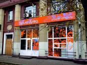 Офисы,  Москва Пролетарская, цена 28 000 000 рублей, Фото