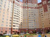 Квартиры,  Московская область Раменское, цена 6 350 000 рублей, Фото