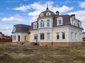 Дома, хозяйства,  Московская область Наро-Фоминский район, цена 27 000 000 рублей, Фото