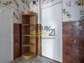 Квартиры,  Москва Электрозаводская, цена 6 500 000 рублей, Фото