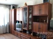 Квартиры,  Новосибирская область Новосибирск, цена 3 050 000 рублей, Фото