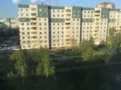 Квартиры,  Новосибирская область Новосибирск, цена 2 860 000 рублей, Фото