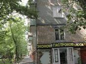 Офисы,  Москва Сходненская, цена 14 000 000 рублей, Фото