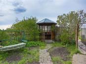 Дома, хозяйства,  Новосибирская область Обь, цена 2 650 000 рублей, Фото