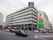 Офисы,  Москва Арбатская, цена 65 000 рублей/мес., Фото