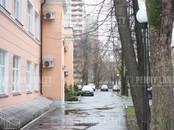 Здания и комплексы,  Москва Тульская, цена 239 999 708 рублей, Фото