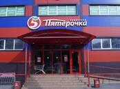 Магазины,  Московская область Домодедово, цена 157 500 рублей/мес., Фото