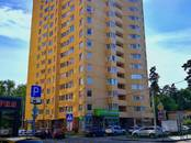 Квартиры,  Московская область Мытищи, цена 3 650 000 рублей, Фото