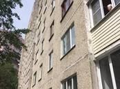 Квартиры,  Московская область Воскресенск, цена 2 150 000 рублей, Фото