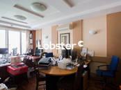 Офисы,  Москва Университет, цена 60 000 000 рублей, Фото
