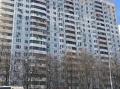 Квартиры,  Москва Чертановская, цена 13 000 000 рублей, Фото