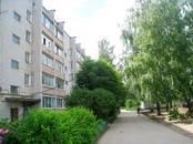 Квартиры,  Рязанская область Рыбное, цена 1 950 000 рублей, Фото