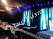 Другое,  Краснодарский край Краснодар, цена 8 000 000 рублей, Фото