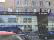 Здания и комплексы,  Москва Сокол, цена 179 964 000 рублей, Фото