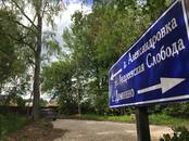 Земля и участки,  Тульскаяобласть Другое, цена 240 000 рублей, Фото