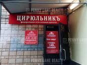 Здания и комплексы,  Москва Сокол, цена 22 911 900 рублей, Фото