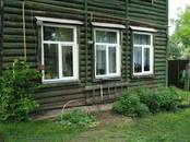 Квартиры,  Московская область Пушкинский район, цена 3 400 000 рублей, Фото