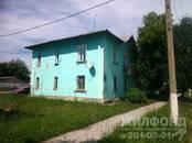 Квартиры,  Новосибирская область Искитим, цена 1 350 000 рублей, Фото
