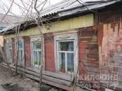 Дома, хозяйства,  Новосибирская область Обь, цена 1 250 000 рублей, Фото