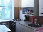 Квартиры,  Краснодарский край Краснодар, цена 2 265 000 рублей, Фото