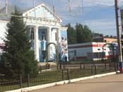 Дома, хозяйства,  Московская область Луховицкий район, цена 4 480 000 рублей, Фото