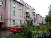 Квартиры,  Новосибирская область Новосибирск, цена 2 997 000 рублей, Фото