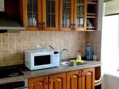 Квартиры,  Новосибирская область Новосибирск, цена 2 797 000 рублей, Фото