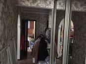 Квартиры,  Москва Отрадное, цена 7 900 000 рублей, Фото